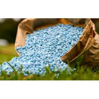 Азотные удобрения: основные формы, виды и особенности их применения