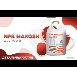 Мінеральне добриво NPK Makosh z cynkiem. Детальний огляд від компанії Макош