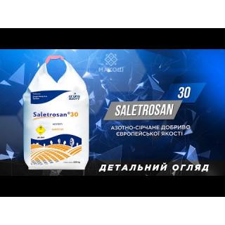 Азотно-сірчане добриво європейської якості Saletrosan 30. Детальний огляд від компанії Макош