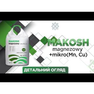 MAKOSH MAGNEZOWY+mikro (Mn,Cu). Комплексне мінеральне добриво для підживлення озимих культур