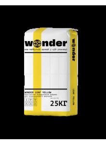 Wonder Leaf Yellow, 25 кг
