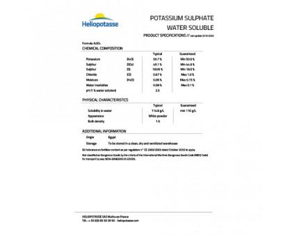 HELIOPOTASSE Potassium Sulfate, 25 kg