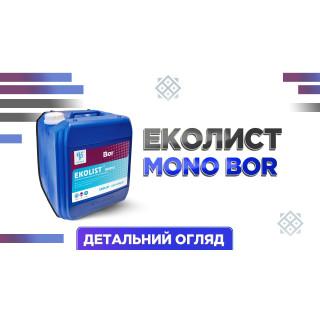 Детальний огляд мікродобрива Еколист моно Бор