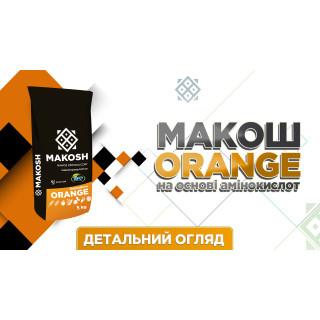 Детальний огляд мікродобрива Makosh orange з амінокислотами