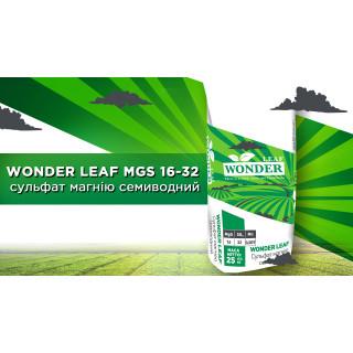 WONDER LEAF MgS 16-32 сульфат магнію семиводний